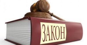 Закон обязует заключить договор на дезинфекцию, дезинсекцию и дератизацию как в Екатеринбурге так и в других городах